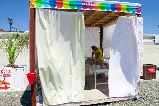 Сервис и услуги отеля «ГАММА СИРИУС ПАРК»